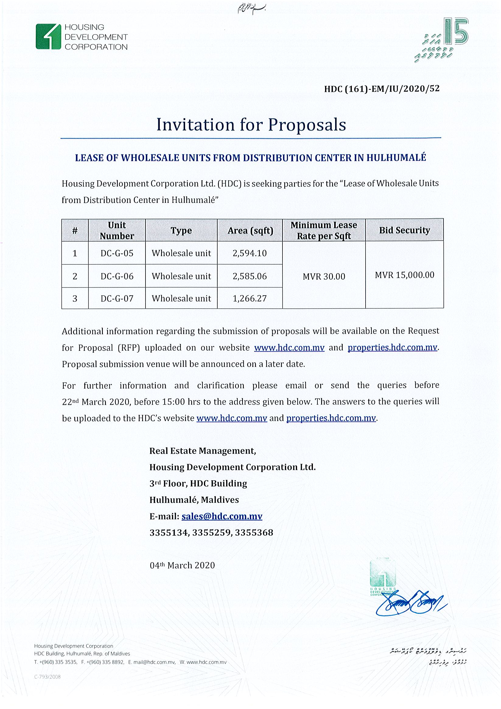 Lease of Wholesale Units from Distribution Center in Hulhumalé